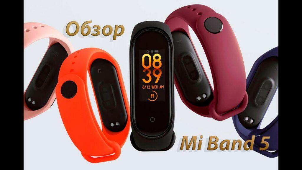 ОБЗОР НОВОГО Mi Smart Band 5 | Свежие новости | Фитнес браслеты | Смарт часы